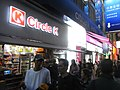 HK Russell Street Plaza 2000 Causeway Bay night shop sign Circle K Dec-2012.JPG