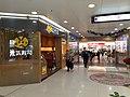 HK SSP 長沙灣 Cheung Sha Wan 深盛路 Sham Shing Road 泓景滙商場 Banyan Mall shop 元氣壽司 Genki Sushi Restaurant December 2019 SS2 14.jpg