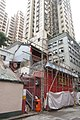 HK SW 上環 Sheung Wan 太平山街 Tai Ping Shan Street temple 廣福義祠 Kwong Fook I Tsz 世銀花苑 TWGH Tower 125 facade September 2017 IX1 02.jpg