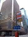 HK SW 上環 Sheung Wan 德輔道中 211 Des Voeux Road Central Wing On Centre nearby bus stop signs January 2020 SSG.jpg