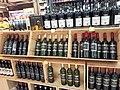 HK SW 上環 Sheung Wan 皇后大道西 Queen's Road West 帝后華庭 Queen's Terrace shop U-Select Supermarket goods bottled wines August 2020 SS2 04.jpg