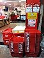 HK SW 上環 Sheung Wan 皇后大道西 Queen's Road West shop 錢大媽 QDAMA Food store October 2020 SS2 04.jpg