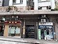 HK SYP 西營盤 Sai Ying Pun 第二街 Second Street October 2020 SS2 13.jpg