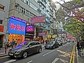 HK TST 尖沙咀 Haiphong Road 海防道 Mar-2013 two Mercedes-Benz n shop City Chain.jpg