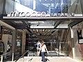 HK TST 尖沙咀 Tsim Sha Tsui 金巴利道 1-23 Kimberley Road 美麗華廣場 MiraPlace July 2020 SS2 10.jpg