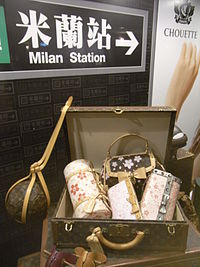 HK TST Chung King 活方商場 Woodhouse handbag shop Miland Station 02.JPG