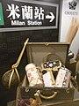 HK TST Chung King 活方商場 Woodhouse handbag shop Miland Station 02.JPG