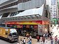 HK Tram tour view 西營盤 Sai Ying Pun 德輔道西 Des Voeux Road West August 2018 SSG 06.jpg