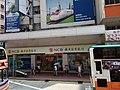 HK Tram tour view Causeway Bay 軒尼詩道 Hennessy Road August 2018 SSG 06.jpg