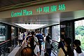 HK WCD Wan Chai North Harbour Road footbridge Fleming Road Central Plaza name sign July 2021 S64.jpg