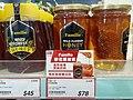HK WC 灣仔 Wan Chai 莊士敦道 Johnston Road food shop BestMart360 store September 2020 SS2 03.jpg