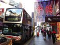 HK YTM Jordan Nathan Road KMBus 281X stop Chung Kiu shop sign Jan-2014.JPG