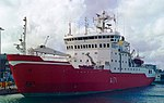 HMS Endurance (A171) Class 1A1 icebreaker 6,100 tons, Royal Navy. (11685005414).jpg
