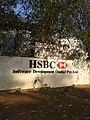 HSBC, Pune.jpg