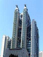 HSBC Main Building east side.JPG
