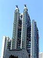 HSBC Main Building east side.JPG