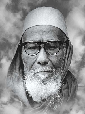 Ali Kwitang - Habib Ali