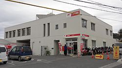 Haebaru-naka post office.JPG
