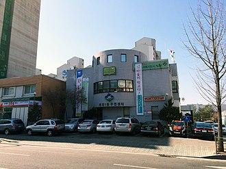 Hagye-dong - Image: Hagyeildongjuminsent eo 20140309 115447