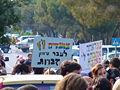 Haifa Pride Parade 2007 - 04.JPG