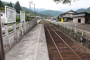 Hakusan-Nagataki Station - Hakusan-Nagataki Station and R156