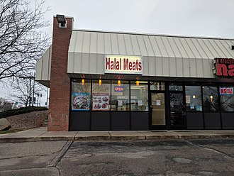 Halal - A Halal market store for groceries in Woodbury, Minnesota in the United States.