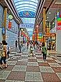 Hamanomachi - panoramio.jpg
