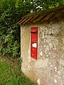 Hammoon, postbox No. DT10 4 - geograph.org.uk - 1406205.jpg