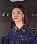Han Hyo-joo: Alter & Geburtstag