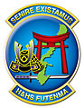 HandHS Futenam logo.jpg