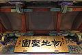 Hangzhou Liuhe Ta 20120518-07.jpg
