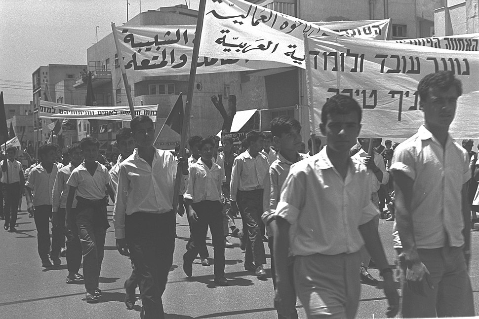 Hanoar Haoved on May Day 1964