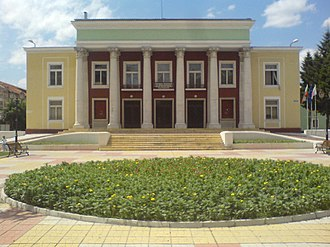 Harmanli - A cultural centre (chitalishte) in Harmanli.