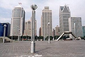 Philip A. Hart Plaza - Image: Hart Plaza Detroit