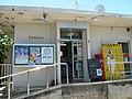 Hateruma post office1.JPG