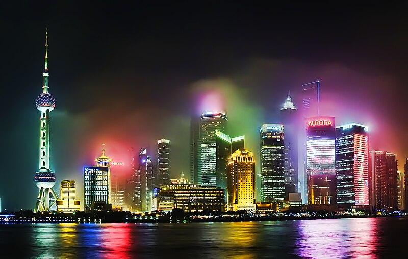 File:Hazy Lujiazui - PuDong, Shanghai.jpg