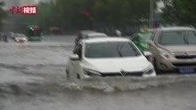 Fil: Henan oversvømmelser 2021-07-20 CNS.webm