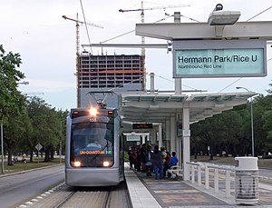 Hermann Park / Rice University (METRORail station) - Image: Hermann Park Rice Station