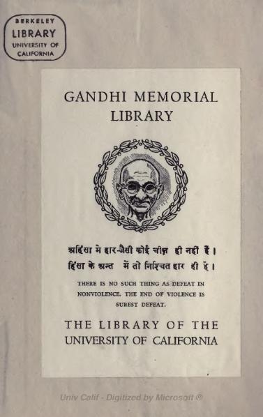 File:Heroes of the hour- Mahatma Gandhi, Tilak Maharaj, Sir Subramanya Iyer.djvu