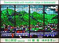 Hide Kawanishi Sannomiya Center Street Kobe01s5s2389.jpg