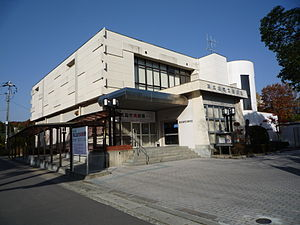 Higashihiroshima City Museum of Art.JPG