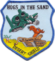 Hogs In The Sand A-10 Patch - Desert Storm.png