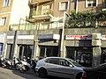 Hollywood Rent a Car - Catania - panoramio.jpg