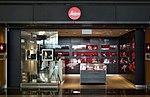 HongKongInternationalAirportLeicaStore.jpg