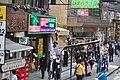 Hong Kong - panoramio (86).jpg