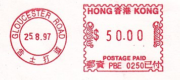 Hong Kong stamp type FA3.jpg