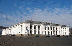 Hostynnyi Dvir (Kiev) - Hostynnyi Dvir in April 2005
