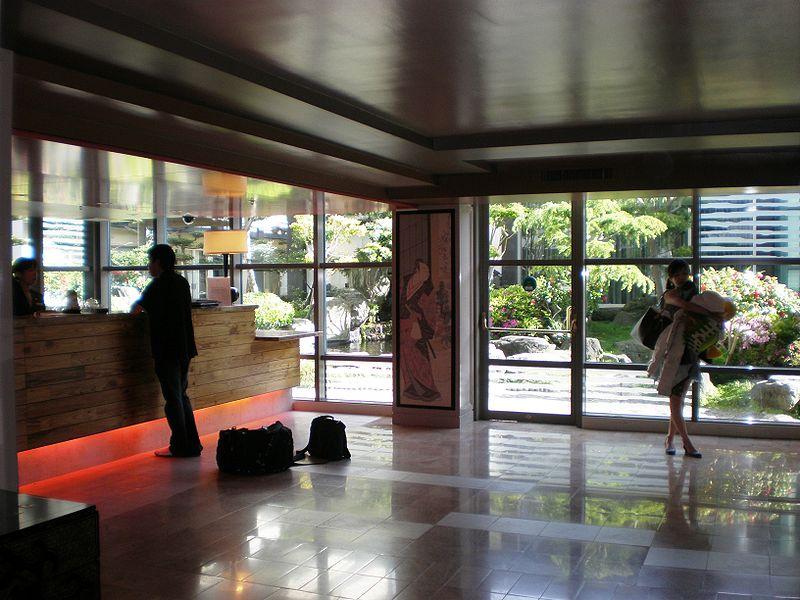File:Hotel Kabuki, SF reception area 1.JPG