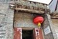 Huadu, Guangzhou, Guangdong, China - panoramio (128).jpg