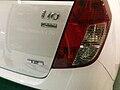 Hyundai i10 1.2 Kappa logo.jpg